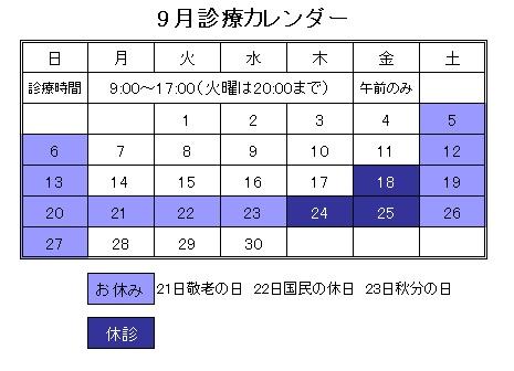 2015.09.jpg