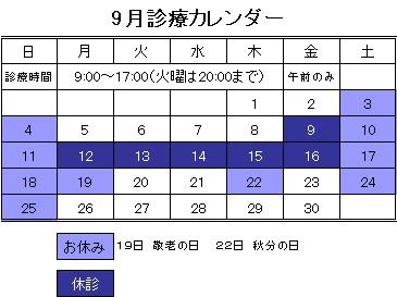 2016.9.9.jpg