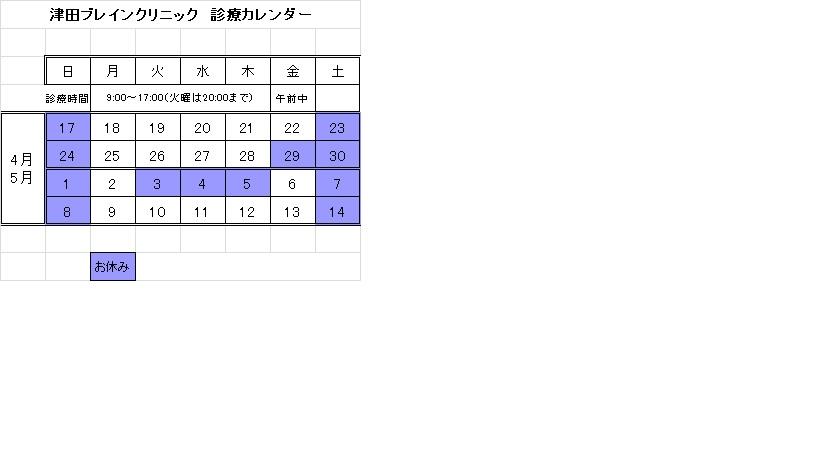 2016.GW.jpg